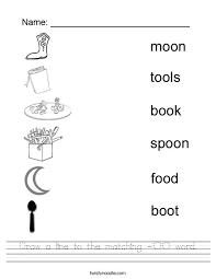 oo worksheet free worksheets library download and print