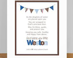 personalized baby dedication gifts boys baptism prayer personalized printable with flag banner