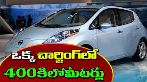 features of new 2018 nissan leaf abn telugu youtube