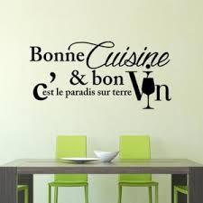 autocollant cuisine stickers muraux cuisine achat vente stickers muraux cuisine
