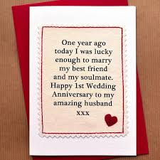 Wedding Invitation Card Quotes In Templates First Marriage Anniversary Invitation Card Matter Also