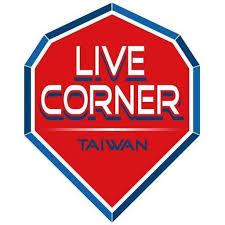 bureaux partag駸 live corner 射向未來飛鏢專賣店 accueil