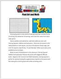 fraction search results coloring squared page 20