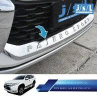 All New Pajero Sport List Kap Mobil Depan Molding Chrome jual aksesoris pajero sport jual aksesoris pajero sport murah