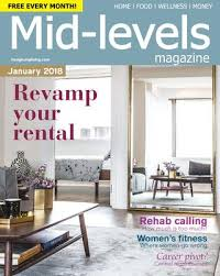 home design magazine hong kong mid levels jan 2018 by hong kong living ltd issuu