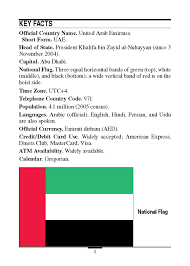 Flag White On Top Red On Bottom Marine Corps Intelligence Activity United Arab Emirates Country
