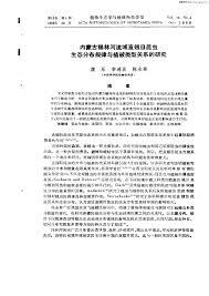 si鑒es de bar si鑒es pliants 100 images patent cn101765658b multizymes and