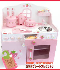 Deluxe Kitchen Play Set by Childrens Wooden Play Kitchen Shop Categories Tk038 Colorful