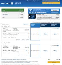 United Airlines Checked Bags 541 559 Minneapolis To Madrid Spain Into 2017 R T Fly