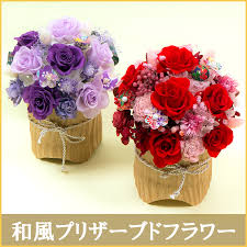 flower k rakuten global market ringtone japanese style