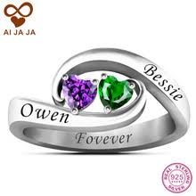 Rings With Names Engraved Popular Engravable Promise Rings Buy Cheap Engravable Promise