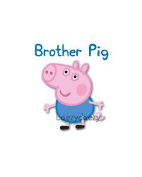 peppa pig instant download brother pig imaginationdesignd