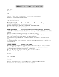 sample cover letter for human services job image collections