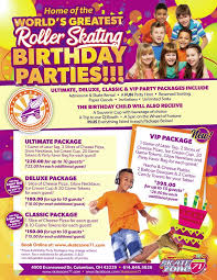 kids birthday parties columbus skate zone 71 columbus