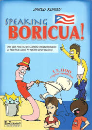 thanksgiving words in spanish speaking boricua puerto rican spanish dictionary book preview