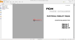 tcm forklift truck parts catalog auto repair manual forum
