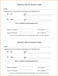 time off request form template archives template swift