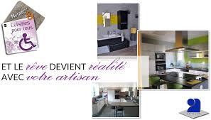cuisine pmr cuisine plus vendee photos de design d intérieur et décoration de