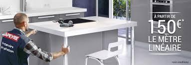 pose cuisine lapeyre l installation à domicile
