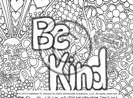 trippy coloring pages the arts printable coloring pages coloringzoom