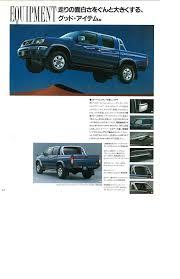 japanese nissan pickup 2000 nissan truck d22 dealer brochure japanese market nicoclub