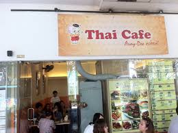 Aroy Dee Thai Kitchen by Aroy Dee Thai Cafe Dhoby Ghaut U2013 Rubbish Eat Rubbish Grow