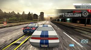 need for speed mw apk need for speed most wanted android free need
