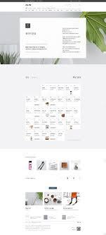 web layout grid template pin by wanda tsai on web pinterest promotion layouts and ui ux
