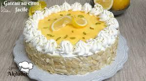 amour de cuisine tarte au citron gâteau au citron facile par lynda akdader