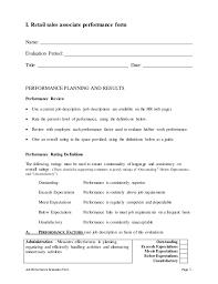employee review form templates memberpro co