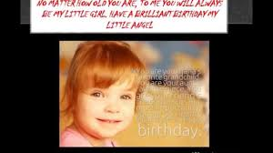quote for daughters bday blessed birthday wishes for daughter from mom u0026 dad parents happy