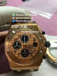 qc royal oak offshore 2014 gold themes jf best edition watch