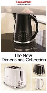 19 best accessories images on pinterest kitchen gadgets kitchen make your kitchen the envy of any house guest with the brand new geometric patterned