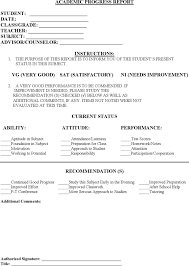 student progress report template student progress report template for free tidyform