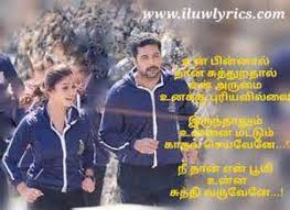 film quotes in tamil tamil film quotes profile picture quotes