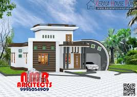 Kerala House Single Floor Plans With Elevations 1150 Sqft Single Floor Modern House Design Kerala House Plans