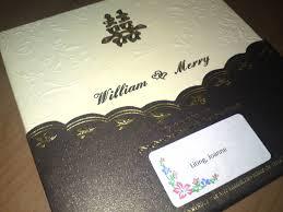 Reception Invitation Cards Li Ting U0027s Alon3 Wedding Reception Invitation Card