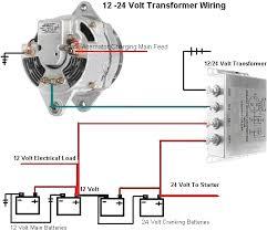 12 24 volt dc 10 amp charging transformer