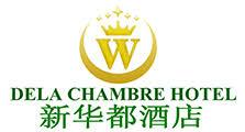 dela chambre hotel manila logo jpg