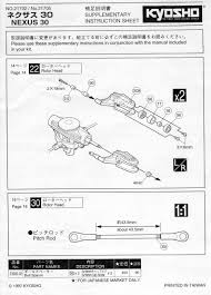 100 man gearbox manual manual transmission images u0026
