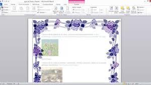 bordes para publisher como hacer bordes de pagina personalizados en word 2010 youtube