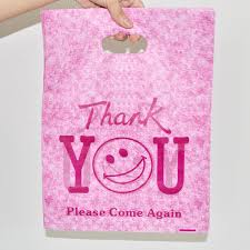 pink gift bags aliexpress buy hot sale 50pcs lot 25x35cm hot pink thank