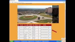 alumni website software griet it projects11 collage alumni website