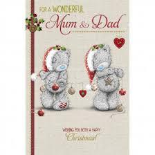 me to you christmas card 5 pack magical me to you christmas