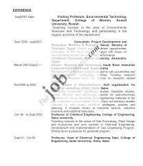 Professor Resume Swim Instructor Resume Free Resume Example And Writing Download