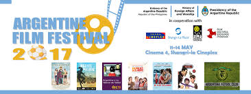 cineplex online free film screenings at 3rd argentinian film festival 2017 at shang