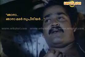 Count Of Monte Cristo Malayalam Pdf Mohanlal Dialogue In Malayalam Thoovanathumbikal
