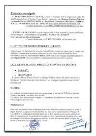 un siege social amicale aneti ودادية أعوان الوكالة الوطنية للتشغيل و العمل المستقل