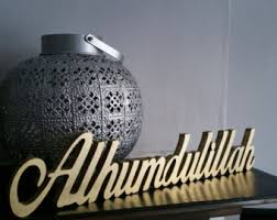 Islamic Home Decor Islamic Home Decor Etsy