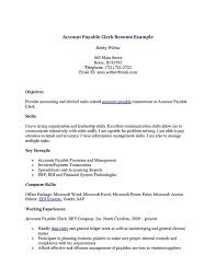 Sample Resume Objectives For Data Entry by Accounts Receivable Resume Objective Free Resumes Tips
